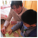 Yue, au pair from China Asia